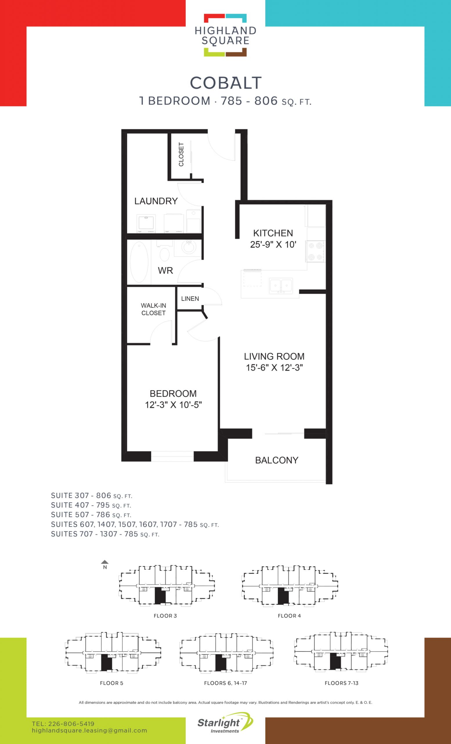 Highland Square in Kitchener - Floorplans